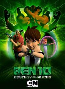 فيلم الكرتون بن 10 مدمر الكائنات الفضائية Ben 10 Destroy All Aliens 2012 مدبلج
