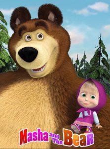 فيلم كرتون ماشا والدب Masha and the Bear مدبلج بالعربية