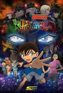 فيلم الكرتون المحقق كونان 20: أطياف ملونة Detective Conan Movie 20 The Darkest Nightmare مدبلج للعربية