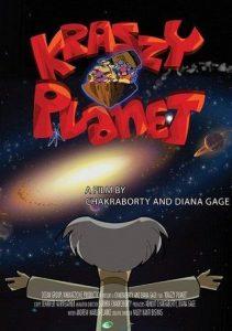 فيلم كرتون كوكب كرازي Krazzy Planet 2015 – مدبلج