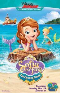 فيلم صوفيا القصر العائم Sofia the First The Floating Palace 2014 مدبلج للعربية
